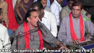 Sain Khawar, Bara Lajpal Ali (A.S)-  sham e qalandar  Mujadia …