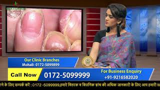 Ayurveda Health Show on Skin Care | Dr Baldeep Kour | Hindi