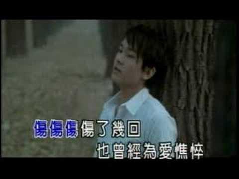 男人女人 Nan Ren Nv Ren [KTV] - 阿穆隆 许茹芸 Valen Hsu