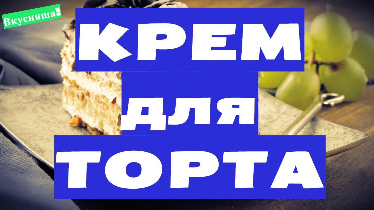 Где в Ростове-на-Дону сделать медкнижку 48