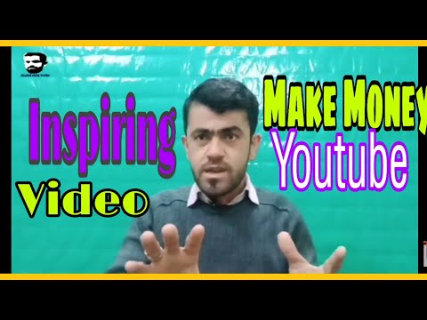 How To Make Money From YouTube/Inspiring Video 2020.shahid shifa tricks