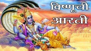 Aarti Saprem Jay Jay Vitthal - Marathi Devotional Aarti