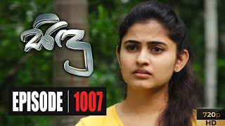 Sidu | Episode 1007 19th June 2020 Thumbnail