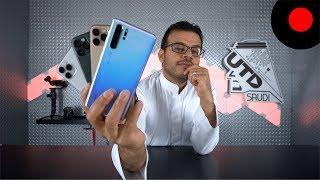 هواوي P30 Pro ضد iPhone 11 Pro Max .. المقارنة الشاملة🔥