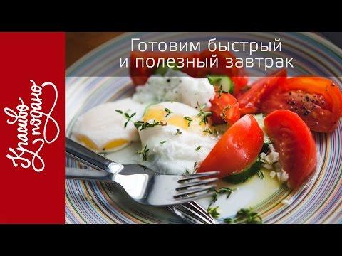 Салат с гренками фото рецепт