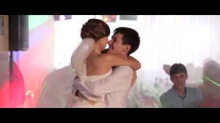 Прекрасный очаровательный свадебный вальс - Волгоград студия