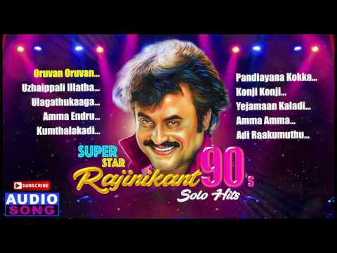 Rajinikanth Tamil Hits   SuperStar Solo Songs   Rajinikanth   Ilayaraja   90s Hits   Music Master