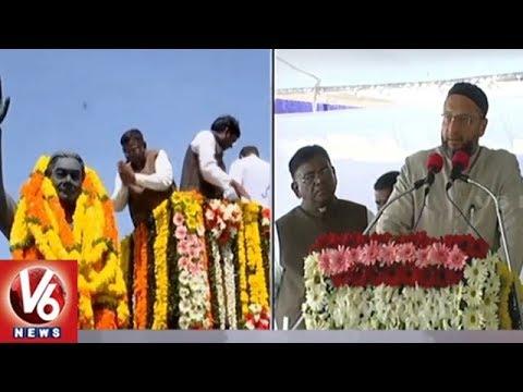 AIMIM Asaduddin Owaisi Speech At G Venkat Swamy (Kaka) 89th Birth Anniversary Celebrations | V6 News