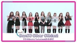 ... wjsn(우주소녀) _ la love(2019.01.12~2019.01.26) please watch 'wjsn(우주소녀)' mirrored choreogr...
