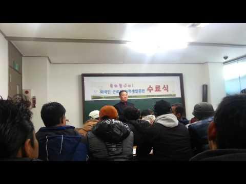 Kosakata Bahasa Korea Sehari Hari