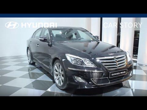 제네시스 프라다 쇼룸 - Hyundai Genesis Prada Showroom