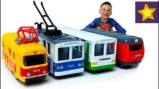 Машинки Городской Транспорт Трамвай, Троллейбус, Автобус, Электровоз Toys for kids