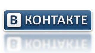 Как заработать голоса Вконтакте, Легкий способ