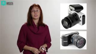 Купить фотоаппарат. Какой фотоаппарат лучше? Урок фотографии / VideoForMe - видео уроки