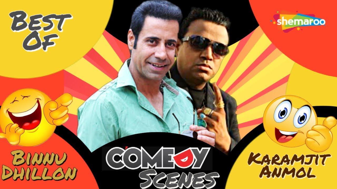 Binnu Dhillon - Karamjit Anmol | Best of Punjabi Comedy Scenes | Punjabi Movies