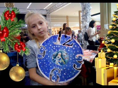 🎄Новогодние Часы.💕 Своими руками.Бесплатно Принцесса Милана подарки на новый год