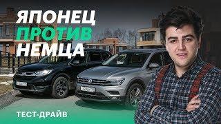 видео Хонда СРВ - Тигуан: грязь и снег по колено