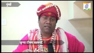 Jambhul Akhyan 2