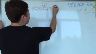 Задача №1.31 Алгебра 7 класс Мордкович.