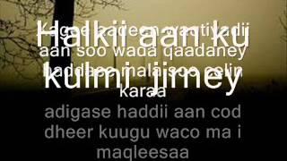 ERAYO JACEYL OO MURUGO AH BY FAHAD HASSAN