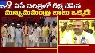 AP minister Prathipati to support CM Chandrababu