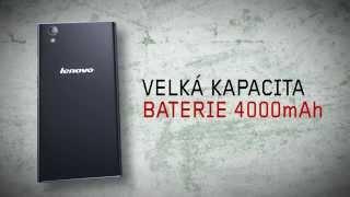 Lenovo P70 - produktové video...