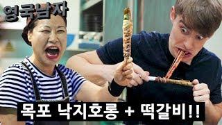 RAW LIVE BEEF OCTOPUS!?! And Octopus Skewers: Korean Delicacies!!!