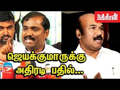 இது ஒரு பொழப்பா..? Velmurugan Slams ADMK & BJP | Cauvery Issue | NEET