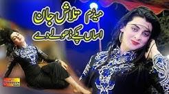 Asan Paky Dholy Dy Free Music Download