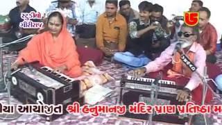 Laxman Barot | Jayshridasji Mataji | Jugalbandhi Special Gujarati Dayro 2016