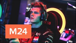 Смотреть видео Чем готовы жертвовать геймеры ради игры - Москва 24 онлайн