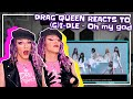 GI-DLE - Oh my god - Drag queen reaction