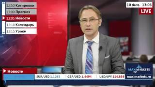 видео EIA повысило прогнозы добычи и цен на нефть