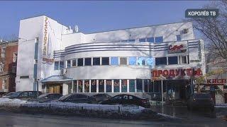 Сотруднице ресторана в Королёве отсекло голову техническим лифтом(, 2016-02-24T17:57:40.000Z)