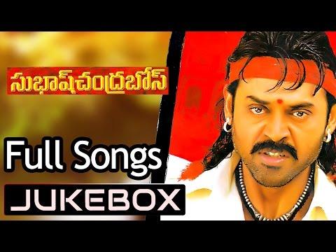 Subhash Chandrabose Telugu Movie Songs Jukebox ll Venkatesh, Shreya, Genelia