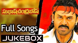 Subhash Chandrabose Telugu Movie Songs Jukebox ll Venkatesh, Shreya, Genelia
