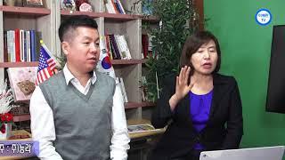 (이애란 TV)북한 청춘들의 고민;  북한 거머리도 말라가고 있다