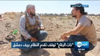 جيش الإسلام يتصدى لسيناريو مشابه لداريا بالغوطة الشرقية