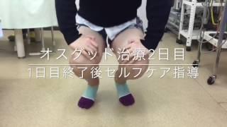 詳しくはこちら→https://www.jiritusinkei.jp/ 当院には7つの特別な安心...