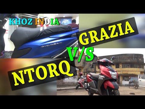 NTORQ V/S GRAZIA-FULL COMPARISON/BEST BUY