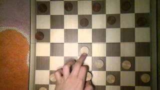 Шашки урок 3.Тактика
