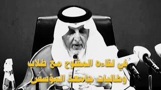 أمير مكة: الأمير محمد بن نايف يستحق التكريم