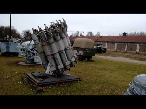 Soviet Anti-Submarine Rocket Launcher RBU-600