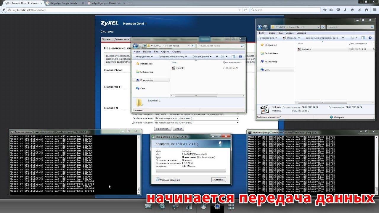 Комплект для подключения к интернету по adsl2+/vdsl2.