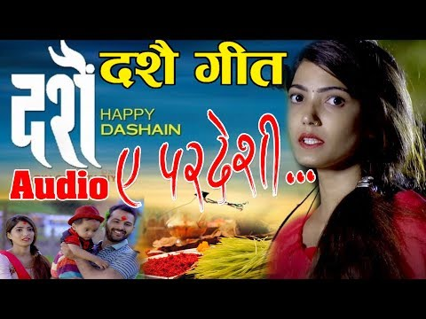 New Nepali Dahain Song 2075/Yespaliko Dashain  दशैं ए परदेशी  Tika Pun Bijya Sunam.