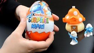 Dev Kinder sürpriz yumurta ve Şirinler
