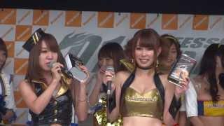 Tokyo Drift Girls