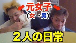 【モーニングルーティン】独身貴族の優雅な1日!?(キットチャンネル)