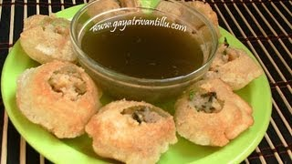 Paani Puri- Indian Andhra Telugu Food