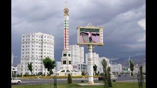 Вот как живется в одной из самых закрытых стран в мире —Туркменистане